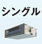 ##パナソニック 業務用エアコン【PA-P63FE4CSN1】Cシリーズ 冷房専用 ビルトインオールダクト形 シングル  単相200V