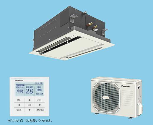 ##パナソニック 業務用エアコン【PA-P50L4CN】Cシリーズ 冷房専用 2方向天井カセット形 シングル  三相200V