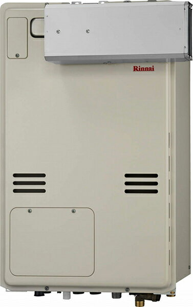 リンナイ ガス給湯暖房用熱源機【RUFH-A1610AA2-1】フルオート アルコーブ設置型 16号 2-1 床暖房6系統熱動弁外付