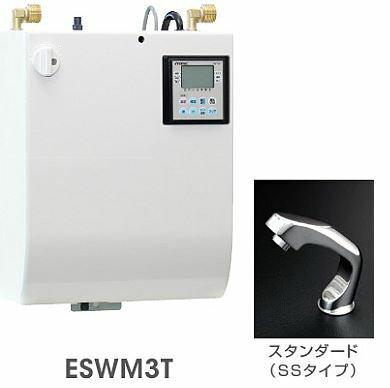 ##イトミック 小型電気温水器 貯湯式【ESWM3TSS206A0】標準電源:単相200V 元止め式 タイマー付き 自動水栓タイプ:スタンダード(SS) 貯湯量:約3L