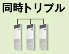 ###パナソニック 業務用エアコン�PA-P224B4XTN】Xシリーズ 分�管セット 冷暖房 床置形 �時トリプル 三相200V
