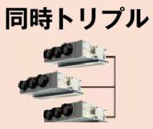 ###パナソニック 業務用エアコン�PA-SP160F5GTN】Gシリーズ 分�管・�ャン�ーセット 冷暖房 天井ビルトインカセット形 �時トリプル 標準 三相200V