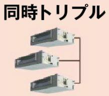 ###パナソニック 業務用エアコン�PA-SP160FE5GTN】Gシリーズ 分�管セット 冷暖房 ビルトインオールダクト形 �時トリプル 標準 三相200V