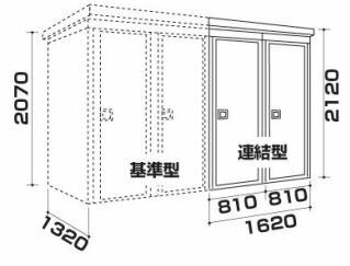 ##〒ダイケン 連棟専用物置 一般・多雪共通型 連結型 2棟タイプ 特注品【DM-KNL C20813】間口810mm×奥行1,320mm 受注生産品