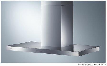 ##アリアフィーナ/ARIAFINA レンジフード【DODL-1251 S】ステンレス Dodici ドディチ 壁面取付タイプ 受注生産