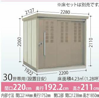 ##u.タクボ物置 一般型【CK-2219】ごみ収積庫 標準型 受注生産
