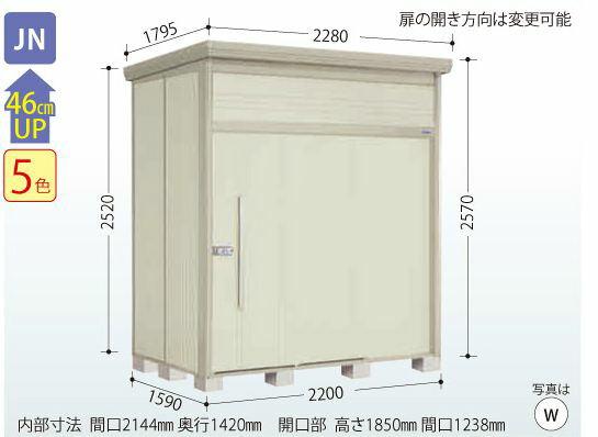 ##u.タクボ物置一般型【JN-2215】Mrトールマン 標準型 受注生産