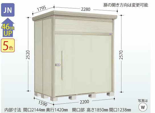 ##u.タクボ物置多雪型【JN-S2215】Mrトールマン 標準型 受注生産