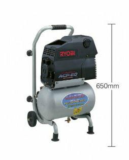 リョービ/RYOBI【ACP-60】エアコンプレッサ
