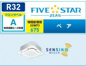 ###ダイキン 業務用エアコン【SSRC40BBV】フレッシュホワイト 天井埋込カセット形 ペア 1.5馬力 ワイヤード 単相200V FIVE STAR ZEAS