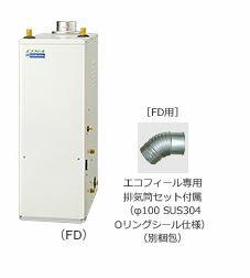 ###コロナ 石油給湯器【UKB-NE460HAP-S(FD)】インターホンリモコン付属 オート 高圧力型貯湯式 据置型 屋内設置 強制排気 エコフィール (旧品番 UKB-NE460HAP(FD))