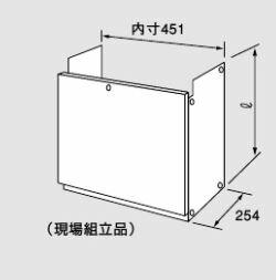 ♪ノーリツ 関連部材【0759606】配管カバー H45-K 1100
