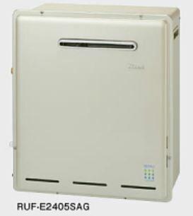 リンナイ ガス��給湯器�RUF-E2008SAG(A)】�置用 設置フリータイプ エコジョーズ 屋外�置型 オート 20�