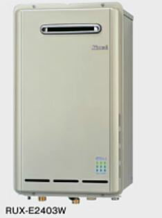 リンナイ ガス給湯専用機【RUX-E2003W】エコジョーズ 屋外壁掛型 音声ナビ 20号 給湯・給水接続20A