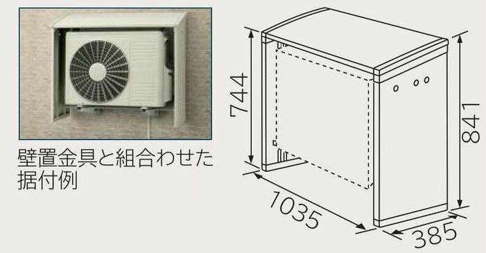 日立 エアコン 据付部材【SP-SG-5】風雪ガード