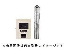 川本 家庭用深井戸水中ポンプ 50Hz【USL-455SR】単相100V 450WUSL形 ディーパー 水位制御型