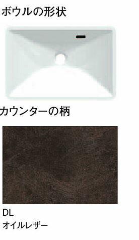 π三栄水栓�HW21-DL】ボウル一体型 手洗カウンター