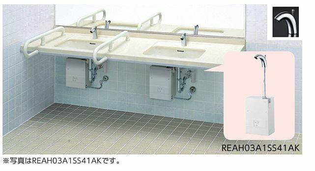 TOTO 湯ぽっと (自動水栓一体形)【REAH03A1SS41A】適温出湯タイプ ワンプッシュ おまかせ節電 AC100V 約3L壁掛けタイプ