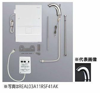 TOTO 湯ぽっと (自動水栓一体形)【REAL03A11RSF40A1】適温出湯タイプ AC100V 約3L壁掛け低消費電力タイプ