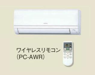 ###◆日立 業務用エアコン【RPK-GP40RSH】かべかけ 三相200V 1.5馬力相当 シングル