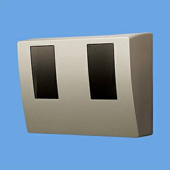 パナソニック 配線器具【BQKN8325Q】シャンパンブロンズ スマートデザインシリーズ WHMボックス(隠蔽配線用) 2コ用・30A - 120A用