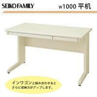 【送料無料・沖縄北海道離島は、除く】【代引き不可】SEIKO FAMILY(生興) 日本製 LCSシリーズ(ニューグレータイプ) W1000 平机 LCS-107HCG 05P03Dec16