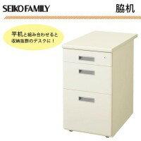 【送料無料・沖縄北海道離島は、除く】【代引き不可】SEIKO FAMILY(生興) 日本製 LCSシリーズ(ニューグレータイプ) 脇机 LCS-047CG 05P03Dec16