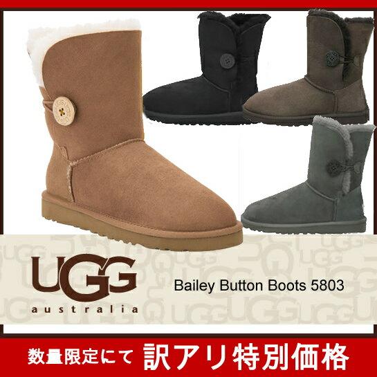 訳アリ特価 UGG アグ UGG Bailey Button Boots 5803 ベイリー ボタン ショート ブーツ 正規品 /正規品取扱店舗/ so1