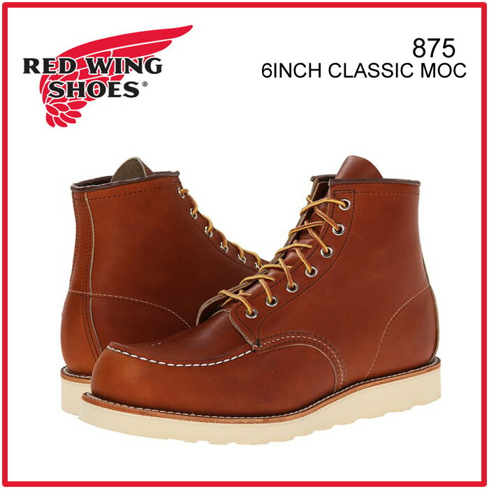 REDWING 875 レッドウィング  アイリッシュセッター 6-INCH BOOT ブーツ オロレガシー レザー MADE IN USA /正規品取扱店舗/ so1