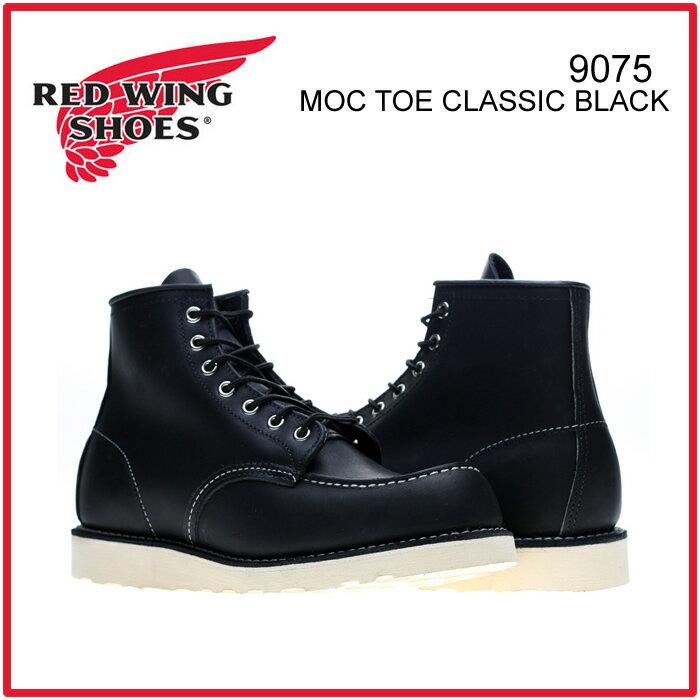 REDWING 9075 レッドウィング MOC TOE CLASSIC BLACK モックトゥ クラシック ブラック ブーツ オリジナルレザー MADE IN USA  /正規品取扱店舗/ so1