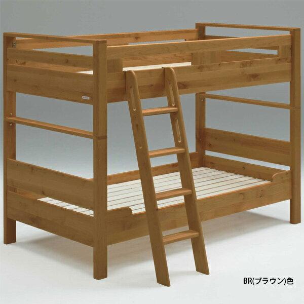 2段ベッド 【モント】 【送料無料】