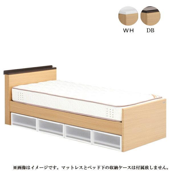 シングルベッド 【ティノ S棚 Sサイズ】シングル ベーシックタイプ ベッドフレームのみ bed/Granz/グランツ/おしゃれ 【送料無料】