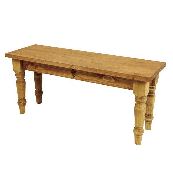 ベンチ COCOON コクーン CON-277 チェア 椅子 イス 木製 天然素材【送料無料】