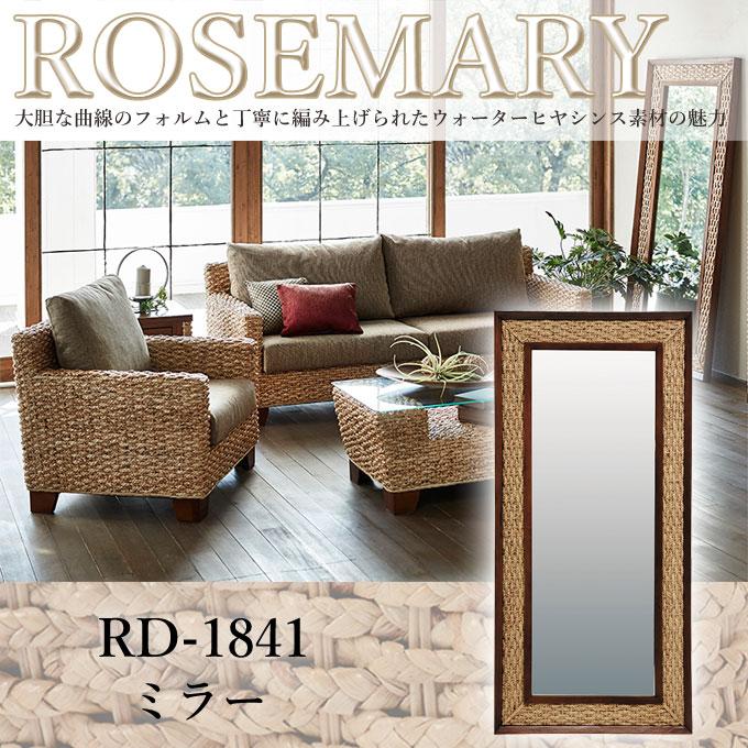 ミラー ローズマリー RD-1841 スタンドミラー 姿見 全身鏡 アジアンテイスト ウォーターヒヤシンス素材 ナチュラルシック 素朴 レトロ 天然素材 ASIAN アジアン家具 ROSEMARYシリーズ