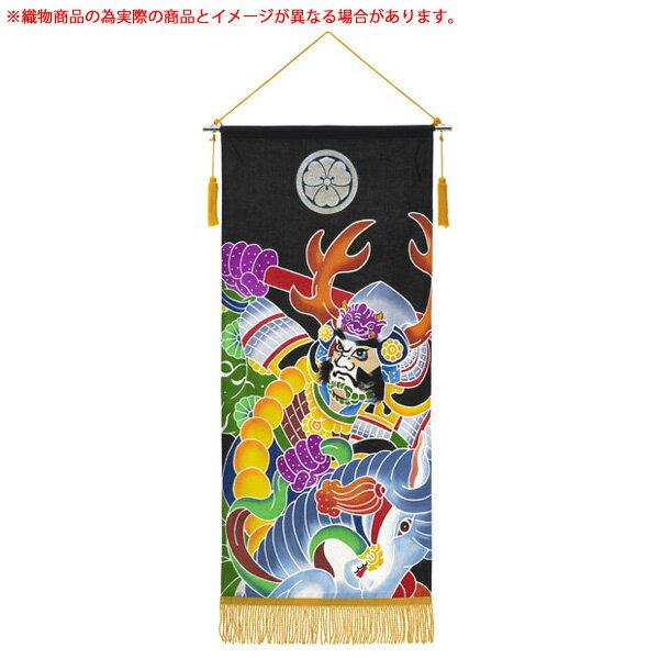 【名前旗】【室内飾り】手描き本染めタペストリー (小) 武者絵 スモールサイズ 【送料無料】