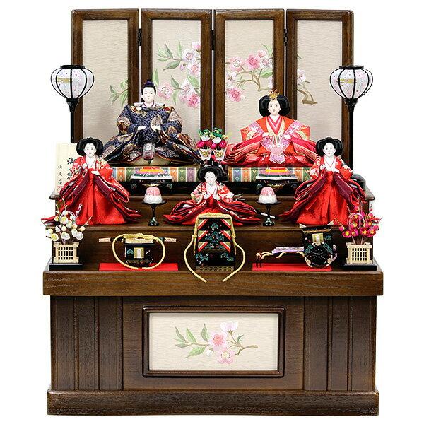 【数量限定】 雛人形 ひな人形 収納飾り 三段飾り 収納三段飾り 五人飾り 【591S61】 【5-327-S ブラウン枝桜】 衣裳着人形 桃の節句/ひな祭り/お雛様 【送料無料】