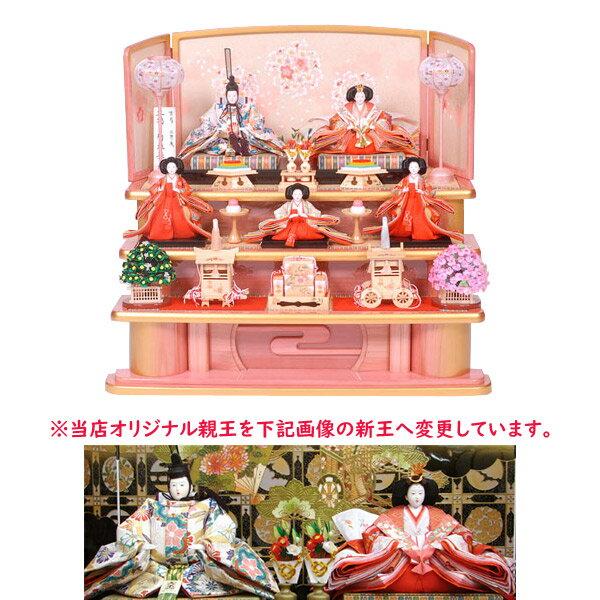 【展示現品】 雛人形 ひな人形 三段飾り 五人飾り 【855】 【40A-24】 衣裳着人形 桃の節句/ひな祭り/お雛様 【送料無料】