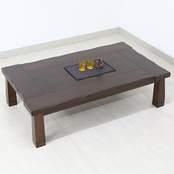 ���テーブル 長方形 テーブル �天� 150 O-055】 150cm幅 家具調��� コタツ リビングテーブル 炬燵 暖�