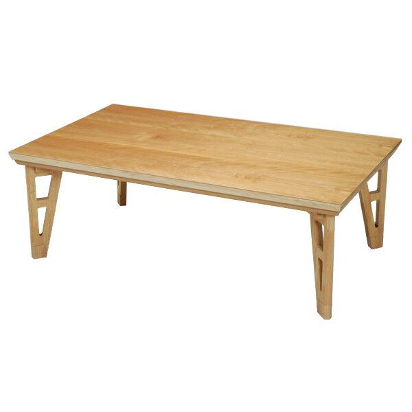 ���テーブル 長方形 テーブル ���本体 家具調��� 継�脚 高�調節 継�足 国産 リビングテーブル (シャロン 120)
