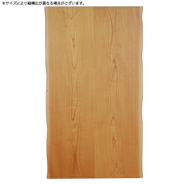こたつ天板 テーブル板 こたつ天板のみ 長方形 コタツ天板 こたつ板 (こたつ板 ケヤキ皮付 135×85)