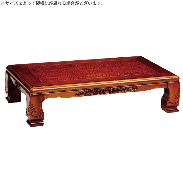 こたつテーブル 長方形 家具調こたつ こたつ本体 継脚付き 高さ調節 継ぎ足 継足 リビングテーブル (新雷神 150)