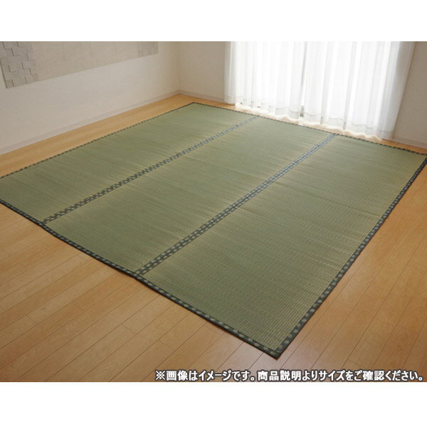 純国産 双目織 い草上敷 【松】 三六間4.5畳(約273×273cm) 【送料無料】