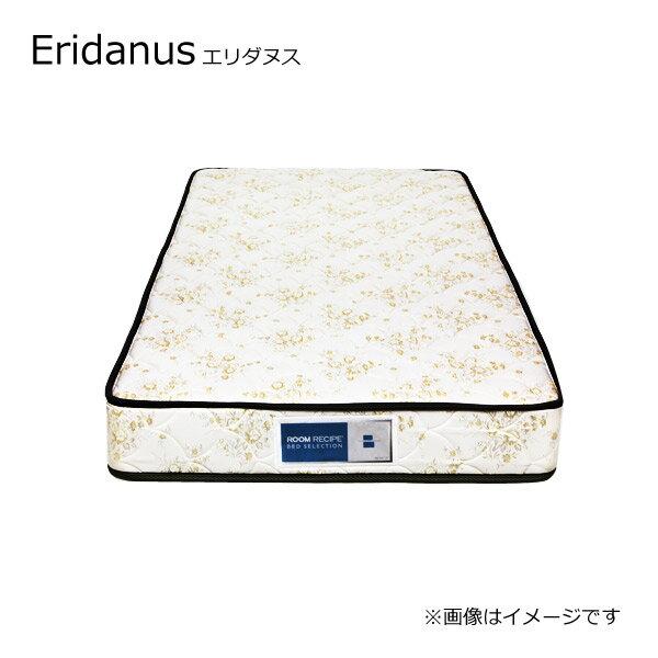 マットレスシングルボンネルコイル通気性抜群【Eridanus エリダヌス】面で体全体をしっかり支える高級感あふれる柄【送料無料】