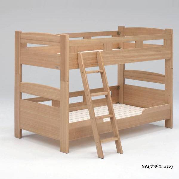 2段ベッド(レギュラーサイズ) 【フリート】 二段 すのこタイプ ナチュラル ブラウン色 上下段固定式【Granz グランツ】 bed 【送料無料】