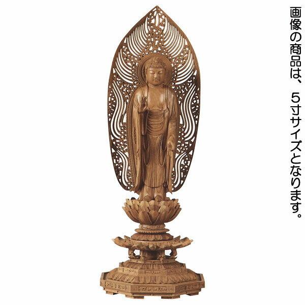 仏像 【白檀 八角台座 舟立弥陀 舟型水煙光背】 4.5寸 【送料無料】