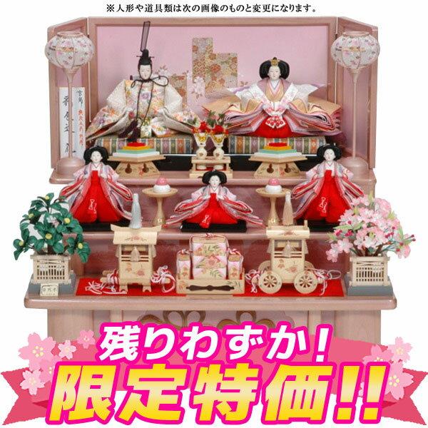 【展示現品】 雛人形 ひな人形 衣裳着 三段飾り 五人飾り 【988】 【AIA-37B】 衣裳着人形 桃の節句/ひな祭り/お雛様 【送料無料】