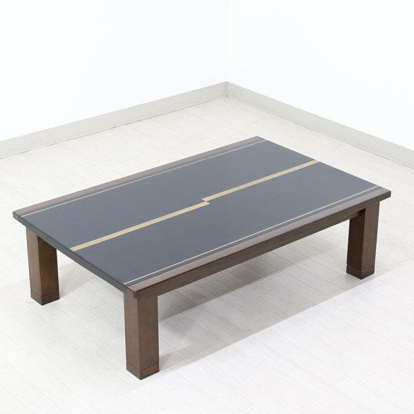 こたつテーブル 長方形 こたつ本体 テーブル 国産 幅135cm 家具調こたつ 日本製 継脚付き 高さ調節 継ぎ足 継足 リビング テーブル (徳兵衛 135) 数量限定