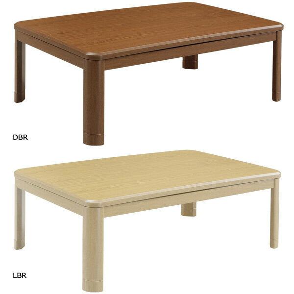 ���テーブル ���本体 長方形 120×80 家具調��� ��ゃれ 継�脚 高�調節 継�足 継�足� (WTS 120 LBR/BR) 炬燵/コタツ/リビングテーブル