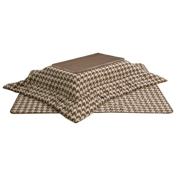 こたつセット 長方形 こたつ本体+掛敷セット 3点 家具調こたつ こたつテーブル (オリオン 150 BR+千鳥柄3ロータイプ 150用)
