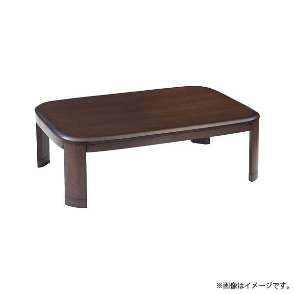 ���テーブル 長方形 テーブル �ライアン 180 O-040】 180cm幅 家具調��� コタツ リビングテーブル 炬燵 暖�